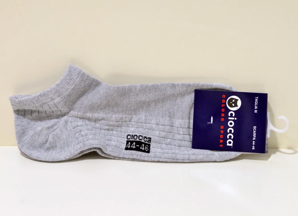 Basic Sneaker Socken von Ciocca in grau