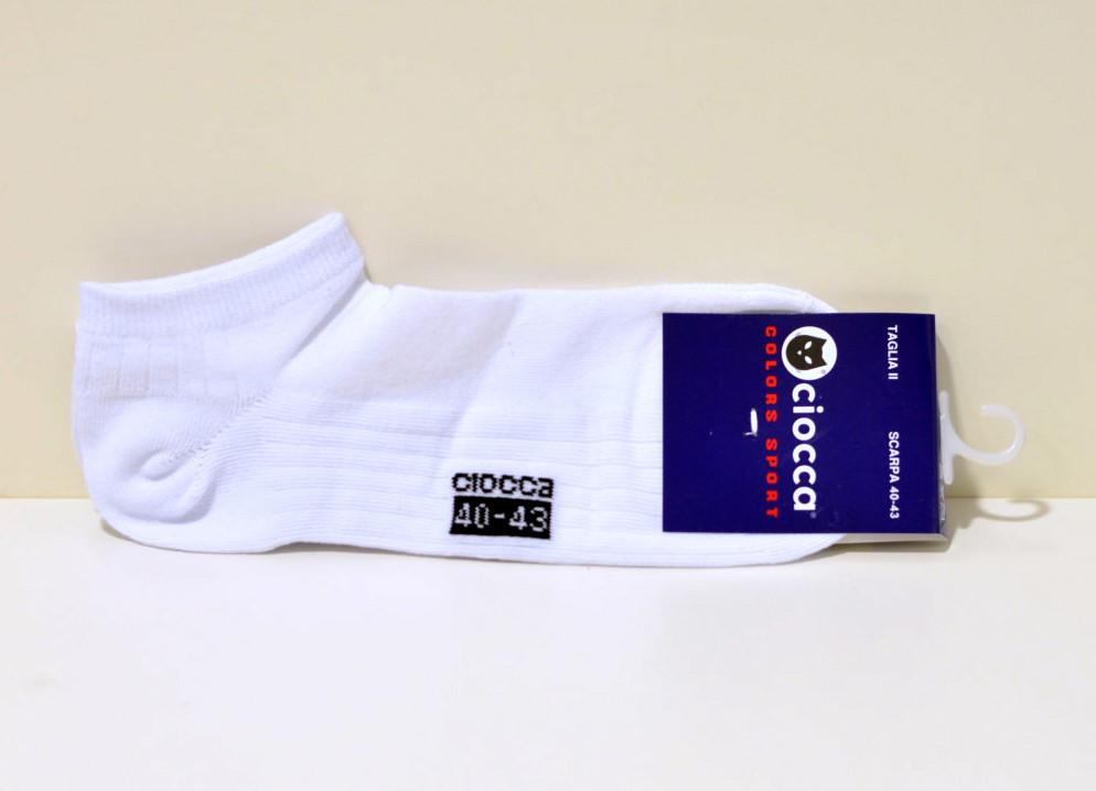 Basic Sneaker Socken von Ciocca in weiß
