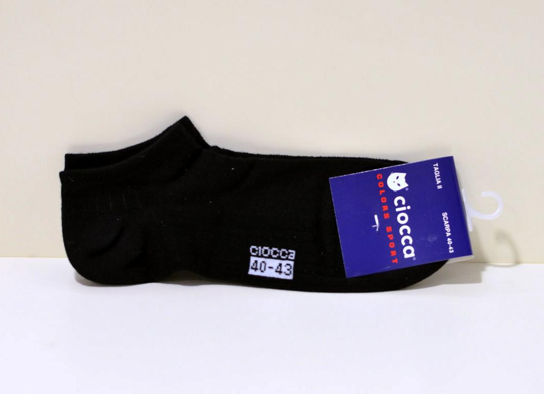 Basic Sneaker Socken von Ciocca in schwarz
